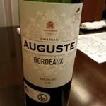 19025989 - オーガニックワイン オーギュスト