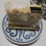 天使のお菓子やさんモンパクトル - ココアナナス ¥315