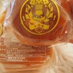 タカセ パン・洋菓子コーナー -
