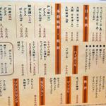 19028794 - 飲み物メニュー