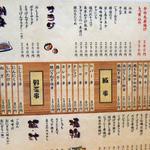 19028813 - 定番メニュー