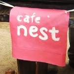 カフェ ネスト -