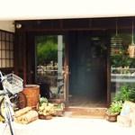 カフェ ネスト - 実店舗の外観