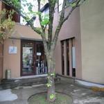 彩懐石 東浦和高砂 - さいたま市景観賞受賞の外観。