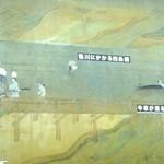 19030411 - 鎌倉時代(1200-1300年)の京都。 昭和の初期まで、牛車が走ってました。