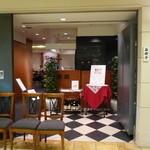 レストラン 西櫻亭 京都店 - 入り口