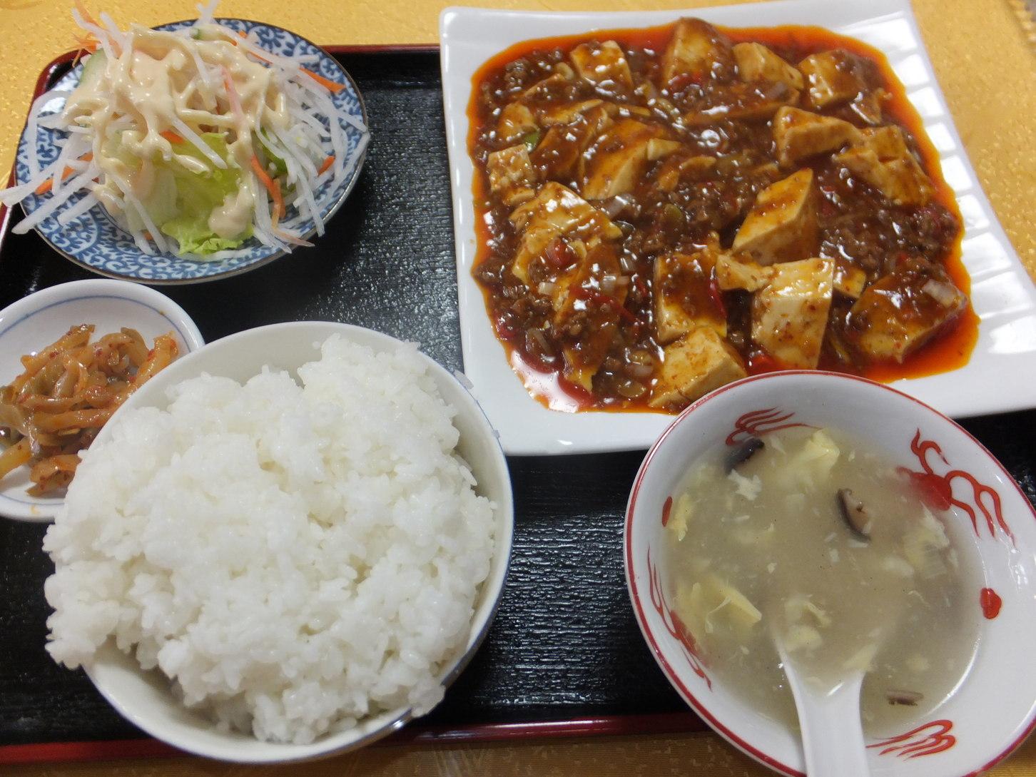 松花江飯店 二十四軒店