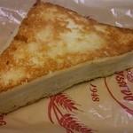 コンセルボ - クリームフレンチトースト