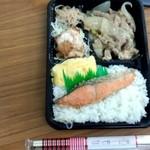 Tampopobentou - シャケ弁当 ¥300
