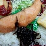 Tampopobentou - シャケ弁当 ¥250