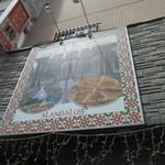 19035385 - モロッコ、スペインレストラン