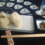 お休み処zuisin門 - だたちゃ豆いりのおにぎり 350円