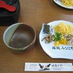 1904677 - 鶏飯(けいはん)