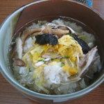 1904686 - 鶏飯(けいはん)