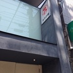 19041340 - 中華のサカイ みその橋店の新築店舗外観(13.05)