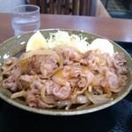 Kashiwaya - 豚肉生姜焼