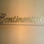 バー コンチネンタル - 入り口の看板