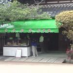 春木春陽堂 -