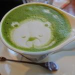 邑 wagashi&cafe - 抹茶ラテ