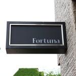 フォルトゥーナ - フォルトゥーナ 看板