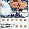 Irokara - 料理写真:いろからあげ、梅しそ、柚子胡椒(ゆずこしょう)、バジル、こくカレー、うま辛の6種類。 600円。醤油だれ、塩だれ、味噌だれの3種類。800円。