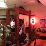 吉崎食堂 -