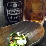 まるごと北海道 - 2012/12