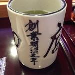 初音鮨本店 - お茶