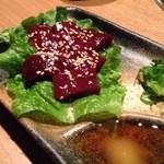 祇をん焼肉 茂  - 炙りレバー