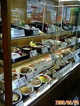札幌市役所本庁舎食堂
