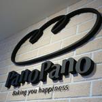 PanoPano - バタールをイメージしたロゴマークです。