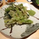 庵ぐら - 山菜の天ぷら