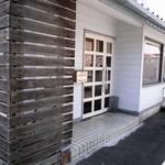 19062764 - 外観入口