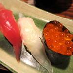 金山魚市場ぴち天 - 握り寿司(3貫)