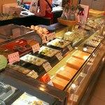 住吉団子本舗 - 和菓子各種