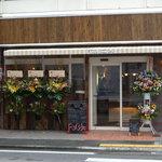 Re Cafe - 7/27オープン