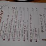 マーケットレストランAGIO 柏店 - 初夏を味わう旬野菜と魚介フェ