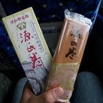 19071198 - 2011年3月20日。源氏巻をお店で購入〜♪
