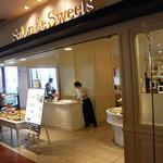 サロンドスイーツ - Salon de Sweets