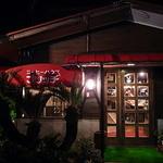 コーヒーハウス ブリッヂ - 街道沿いイニシエ喫茶店風情