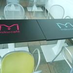マドラウンジスパイス - ミクカフェのテーブル