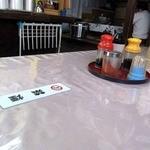 ひかり食堂 -