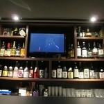 Rock Bar 童夢 -