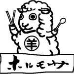 極上煮るジンギスカン 元祖紙やきホルモサ - ホルモサのキャラクター「ヒッツン」