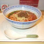 ダンダン亭 - 香担々麺