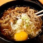 かわさき蕎麦 - 横浜開港150周年記念そば、500円。