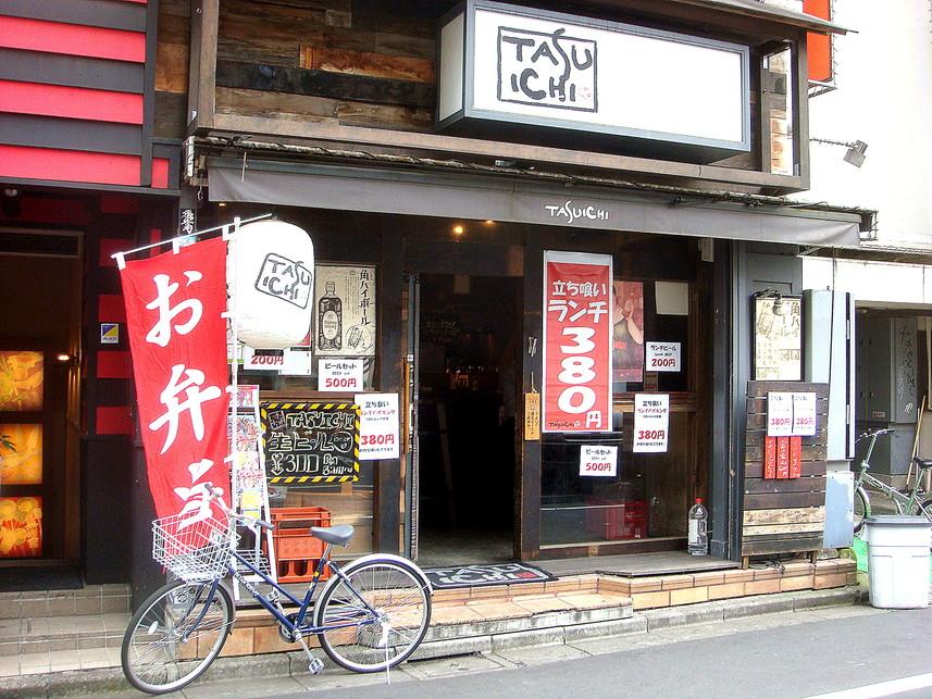 タスイチ 渋谷店
