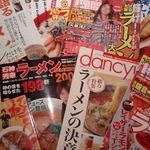 鳥料理 有明 - 話題になり雑誌に多数掲載させて頂き、カップ麺にもなりました