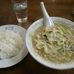 みづほ - チャンポン580円とライス(中)180円 計760円