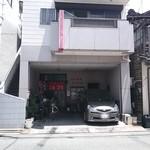 みづほ - お店の外観